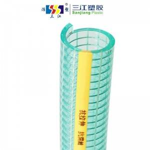 STRETCH RESISTANT PVC STEEL WIRE HOSE
