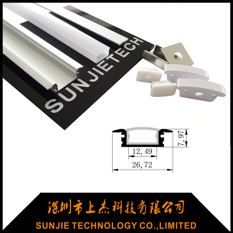 SJ-WALP2608 Waterproof led strip profile