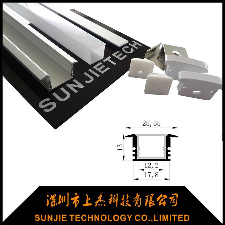 SJ-WALP2512 Waterproof led channel