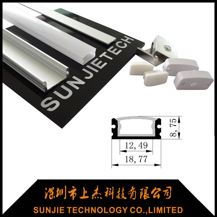 SJ-WALP1808 led profile waterproof