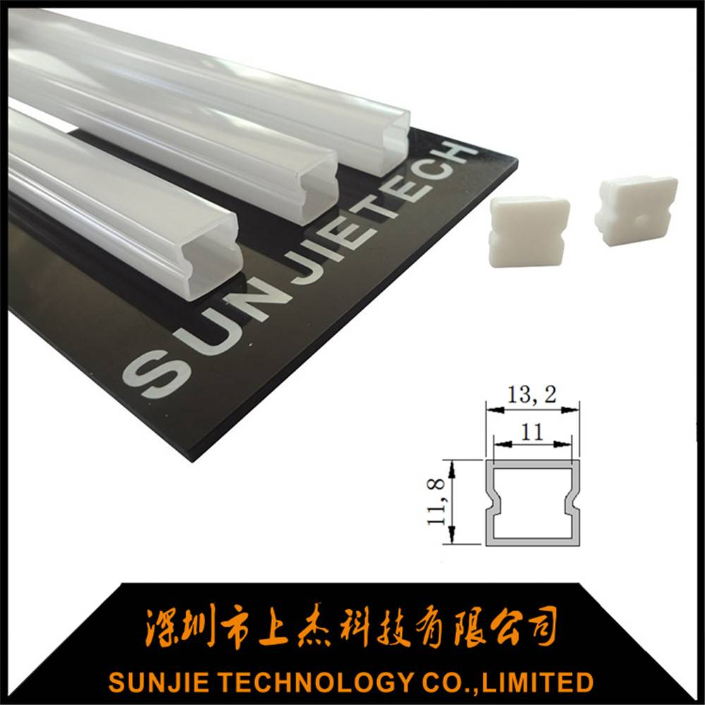 SJ-WALP1212 LED Strip Extrusion