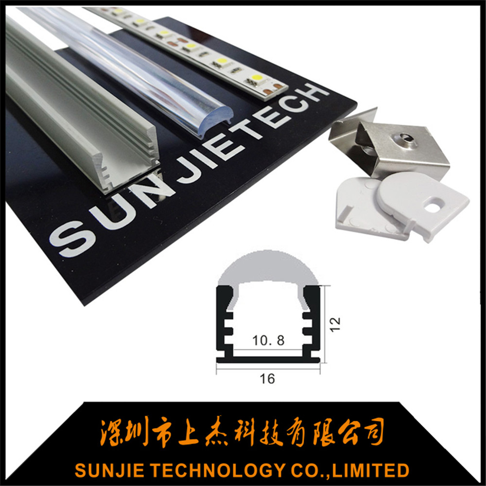 SJ-ALP1612H Aluminum led profile with 60degrees PMMA Clear Lens