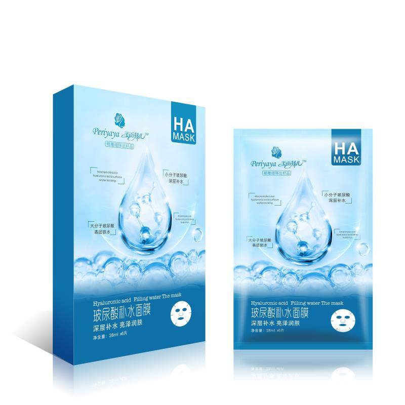 facial mask hyaluronic Periyaya