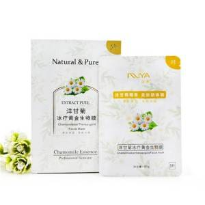 Cosmetic skin care whitening&moisturize facial mask