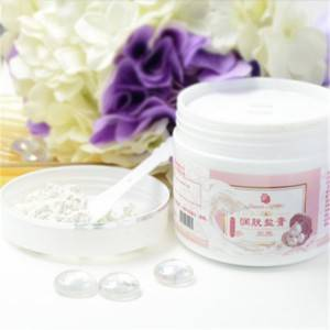 Pearl Milk Bath Salts Scrub Cream