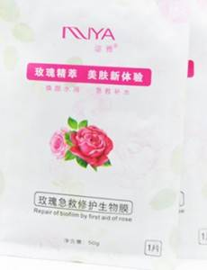 Rose essence first aid personal care rose facial mask