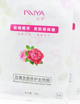 2019 Good Quality Nourish Face Cream – Rose essence first aid personal care rose facial mask – Chinlee Shining