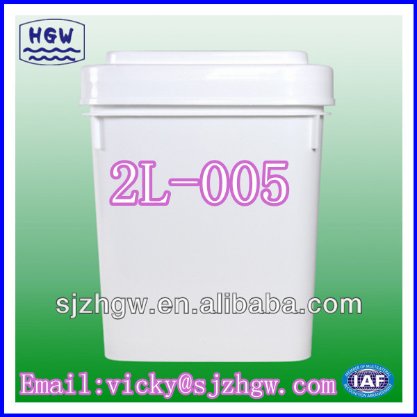 (2L-005) Square Pail/Bucket