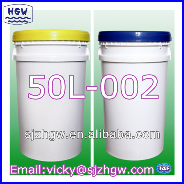 (50L-002) Screw Top Pail