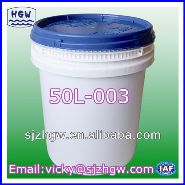 (50L-003) Screw Top Pail