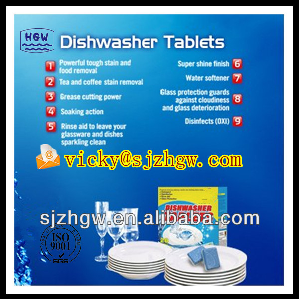 2015 Hot Sale Dishwasher Tablets