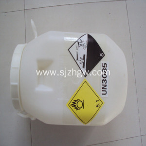 Pool Sanitizer BCDMH 20g tablets in 25kg drums Featured Image