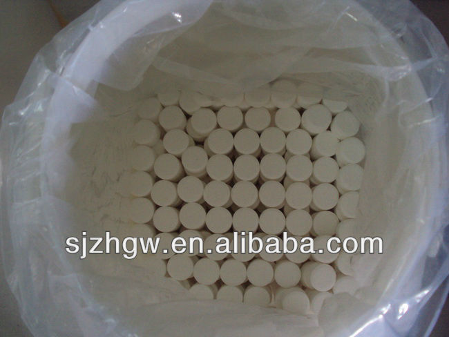 BCDMH 96% tablet bromine water treatment chemical