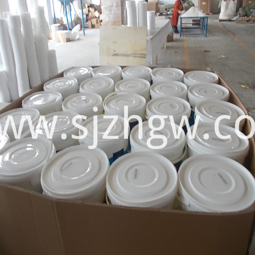 ODM Factory Tcca 90% Powder -