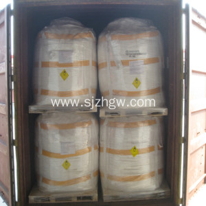 Disinfectant Chlorine TCCA powder CAS NO.;87-90-1