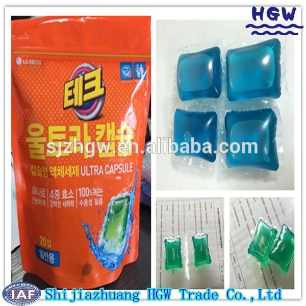High Quality Rattan Garden Furniture -