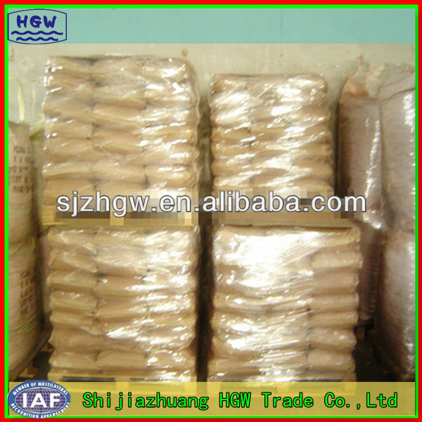 OEM packaging Bromine tablet 20g