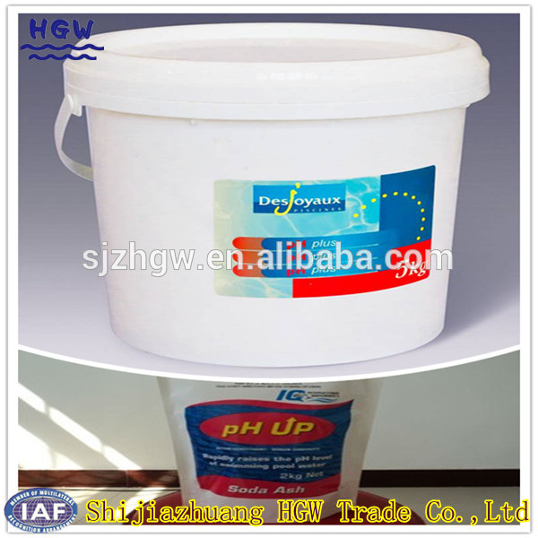 pH Plus pH Increaser Soda Ash