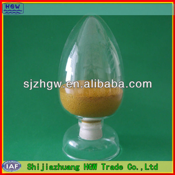 Polyaluminium chloride PAC for waste water treatment Spary drying