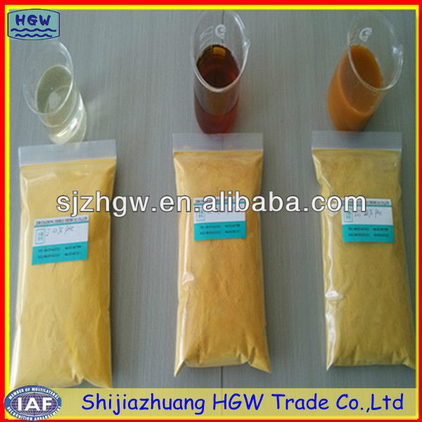 water purification tablet of Polyaluminium chloride(PAC)