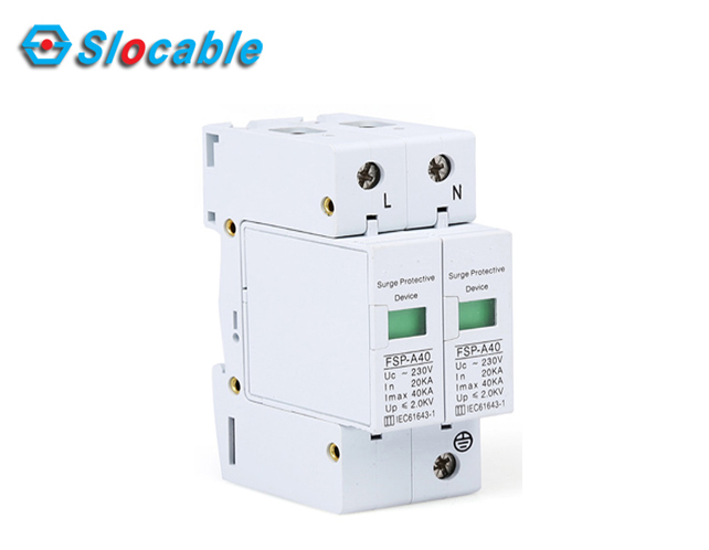 Special Design for pv power adapter -