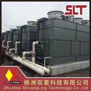 Cosed Type  Water Cooling Tower