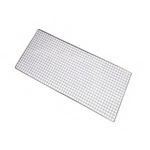 Stainless Steel Barbecue Net