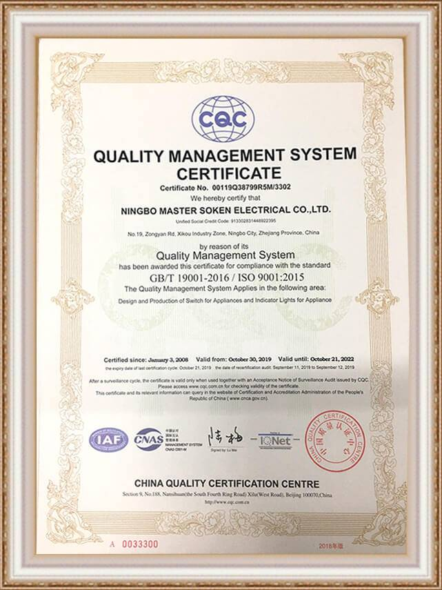 2019ISO9001