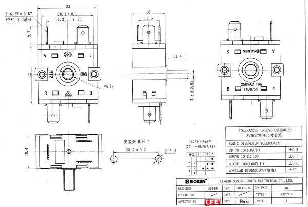 5 Position Rotary Switch with 30 Degree (RT244-3)