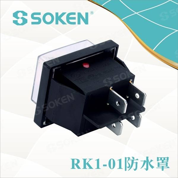 Waterproof Illuminated Dpst Rocker Switch