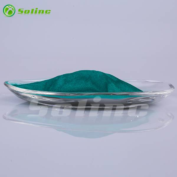 OEM China Organic Amino Acid - Tribasic Copper Chloride – Solinc