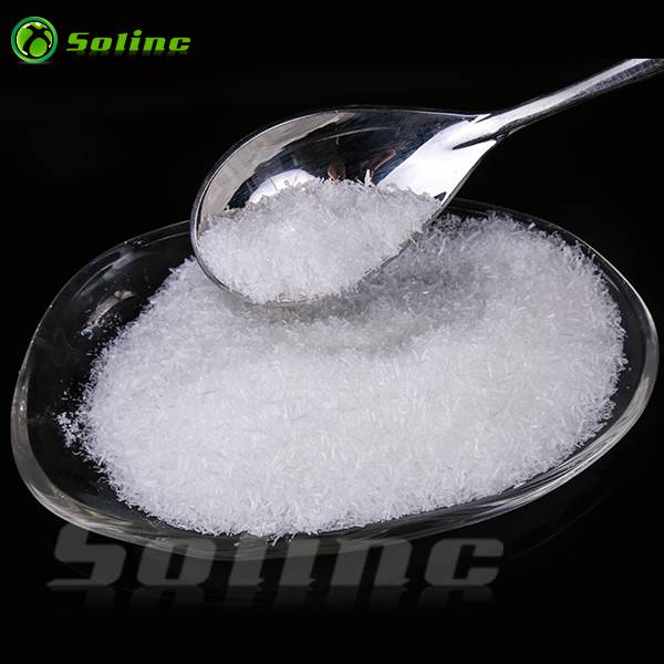 Hot Sale for Copper Amino Acid Chelate - Monosodium glutamate – Solinc