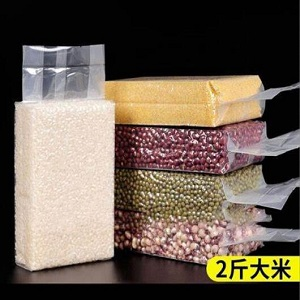 Automatic Brick Bag Vacuum Rice Packing Machine