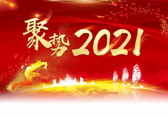 Across the special 2020 | 2021 gather potential soontrue, wisdom empowered!