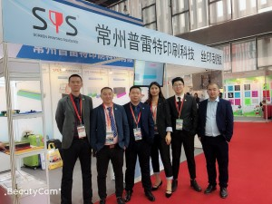 SPS brand and Japan Bando Brand Participated in the 2019 Shenzhen Touchscreen Exhibition