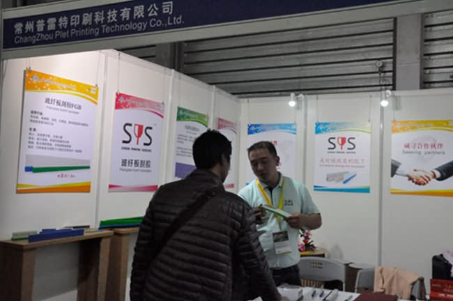 SPS Squeegee Participated in 2015 CSGIA Exhibition