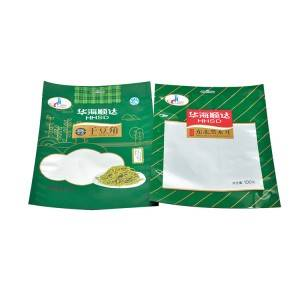 3 Side Seal Bag For Vegetable Food