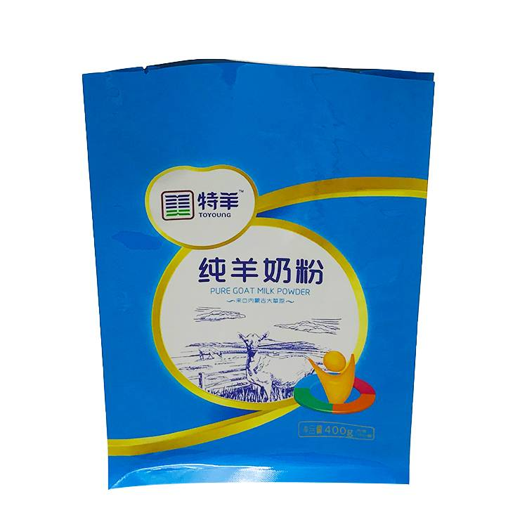 Resealable Plastic Milk Powder Pouch Featured Image