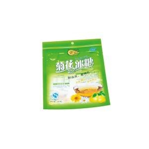 Plantain Chips Packaging Bags Company  -