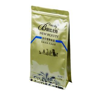 Printed Plastic Pouch For Dog Food