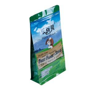 Aluminum Foil Pouch For Pet Food Pouch