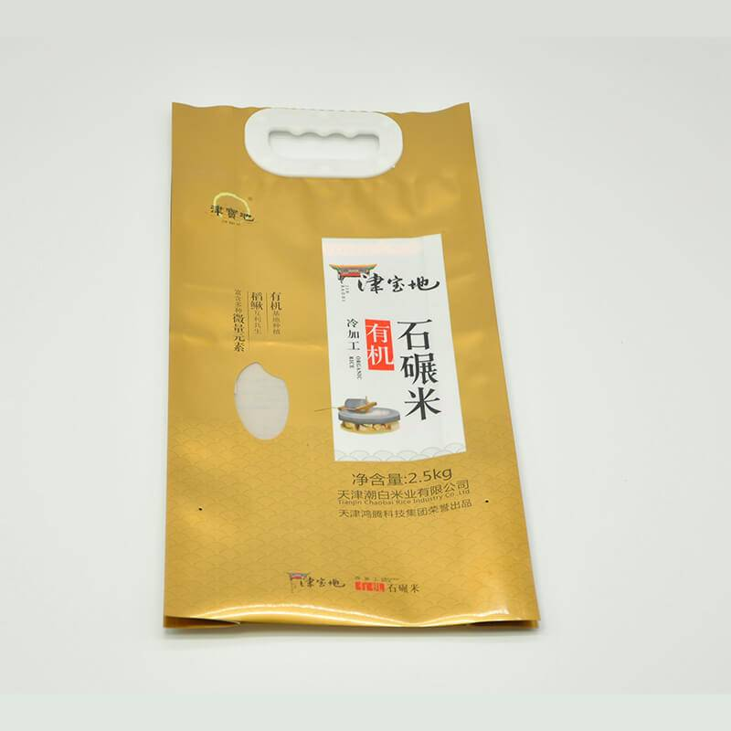Plastic Fertilizer Bags Suppliers -