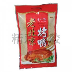 Factory directly supply Packaging Pouches Designs -