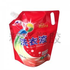 Frozen Food Packaging Pouch Suppliers -
