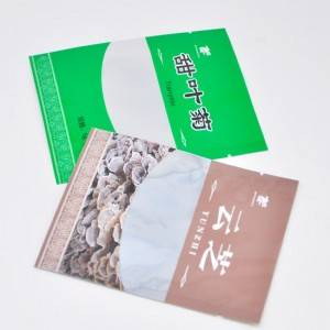 Europe style for Zipper Packaging Bags -