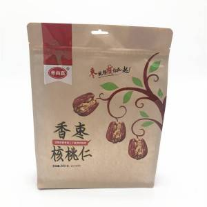 Factory Outlets Maize Flour Packaging -