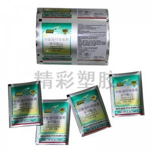 Newly ArrivalFeed Bag -