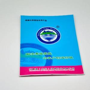 OEM China Types Of Flexible Packaging -