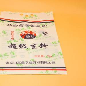 Hot New Products Plastic Bag Printing -