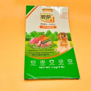 Well-designed Resealable Vacuum Food Bags -